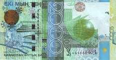 Казахстан: 2000 тенге (юбилейная) 2011 г.