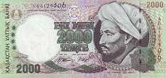 Казахстан: 2000 тенге 1996 г.
