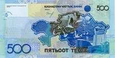 Казахстан: 500 тенге 2006 г. (Келимбетов)