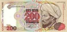 Казахстан: 200 тенге 1993 г.