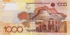 Казахстан: 1000 тенге 2006 г. (Келимбетов)