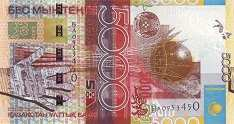 Казахстан: 5000 тенге 2006 г.