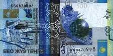 Казахстан: 500 тенге 2006 г. (Сайденов)
