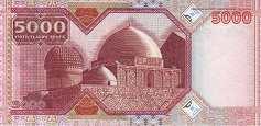 Казахстан: 5000 тенге 2001 г. (10 лет независимости)