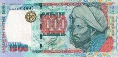 Казахстан: 1000 тенге 2000 г.