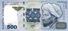 Казахстан: 500 тенге 1999 (2002) г.