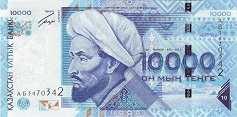 Казахстан: 10000 тенге 2003 г.
