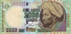Казахстан: 2000 тенге 2000 г.