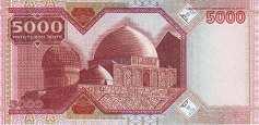 Казахстан: 5000 тенге 2001 г.