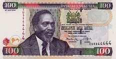 Кения: 100 шиллингов 2005-10 г.