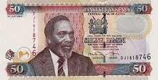 Кения: 50 шиллингов 2005-10 г.