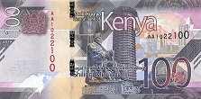 Кения: 100 шиллингов 2019 г.
