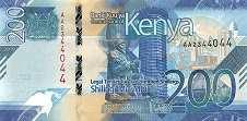Кения: 200 шиллингов 2019 г.