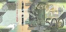 Кения: 500 шиллингов 2019 г.