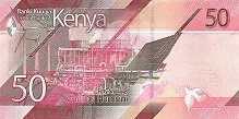 Кения: 50 шиллингов 2019 г.