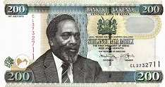 Кения: 200 шиллингов 2005-10 г.