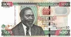 Кения: 500 шиллингов 2005-10 г.