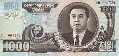 КНДР: 1000 вон 2006 г.