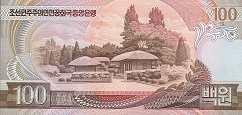 КНДР: 100 вон 1992 г. (95 лет Ким Ир Сену)