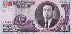 КНДР: 5000 вон 2006 г.