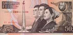 КНДР: 50 вон 1992 г. (95 лет Ким Ир Сену)