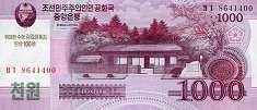 КНДР: 1000 вон 2008 (2012) г. (100 лет Ким Ир Сену)