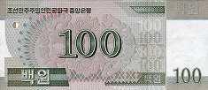 КНДР: 100 вон 2008 (2012) г. (100 лет Ким Ир Сену)
