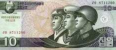КНДР: 10 вон 2002 (2012) г. (100 лет Ким Ир Сену)