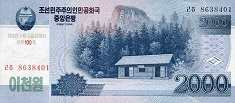 КНДР: 2000 вон 2008 (2012) г. (100 лет Ким Ир Сену)