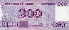 КНДР: 200 вон 2008 (2012) г. (100 лет Ким Ир Сену)