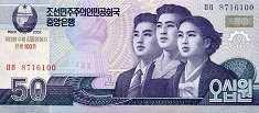 КНДР: 50 вон 2002 (2012) г. (100 лет Ким Ир Сену)