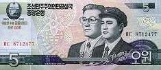 КНДР: 5 вон 2002 (2012) г. (100 лет Ким Ир Сену)