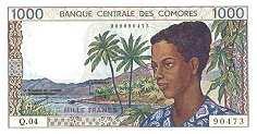 Коморские о-ва: 1000 франков (1984 г.)
