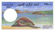 Коморские о-ва: 2500 франков (1997 г.)