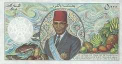 Коморские о-ва: 5000 франков (1984 г.)