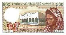 Коморские о-ва: 500 франков (1984 г.)