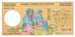 Коморские о-ва: 10000 франков (1997 г.)