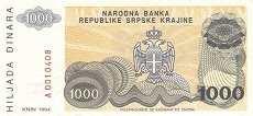 Сербская Краина: 1000 динаров 1994 г.
