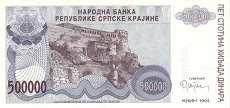 Сербская Краина: 500000 динаров 1994 г.
