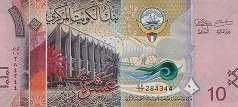 Кувейт: 10 динаров (2014) г.