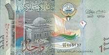 Кувейт: 1 динар (2014) г.