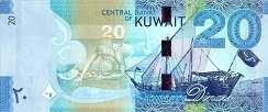Кувейт: 20 динаров (2014) г.