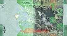 Кувейт: 1/2 динара (2014) г.