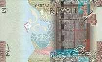 Кувейт: 1/4 динара (2014) г.