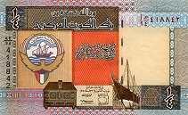 Кувейт: 1/4 динара 1968 (1994) г.