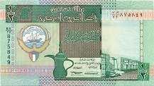 Кувейт: 1/2 динара 1968 (1994) г.