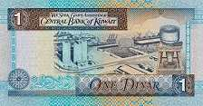 Кувейт: 1 динар 1968 (1994) г.