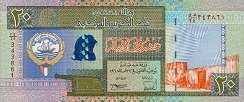 Кувейт: 20 динаров 1968 (1994) г.