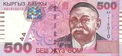 Киргизия: 500 сомов 2000 г.
