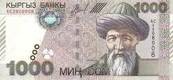 Киргизия: 1000 сомов 2000 г.